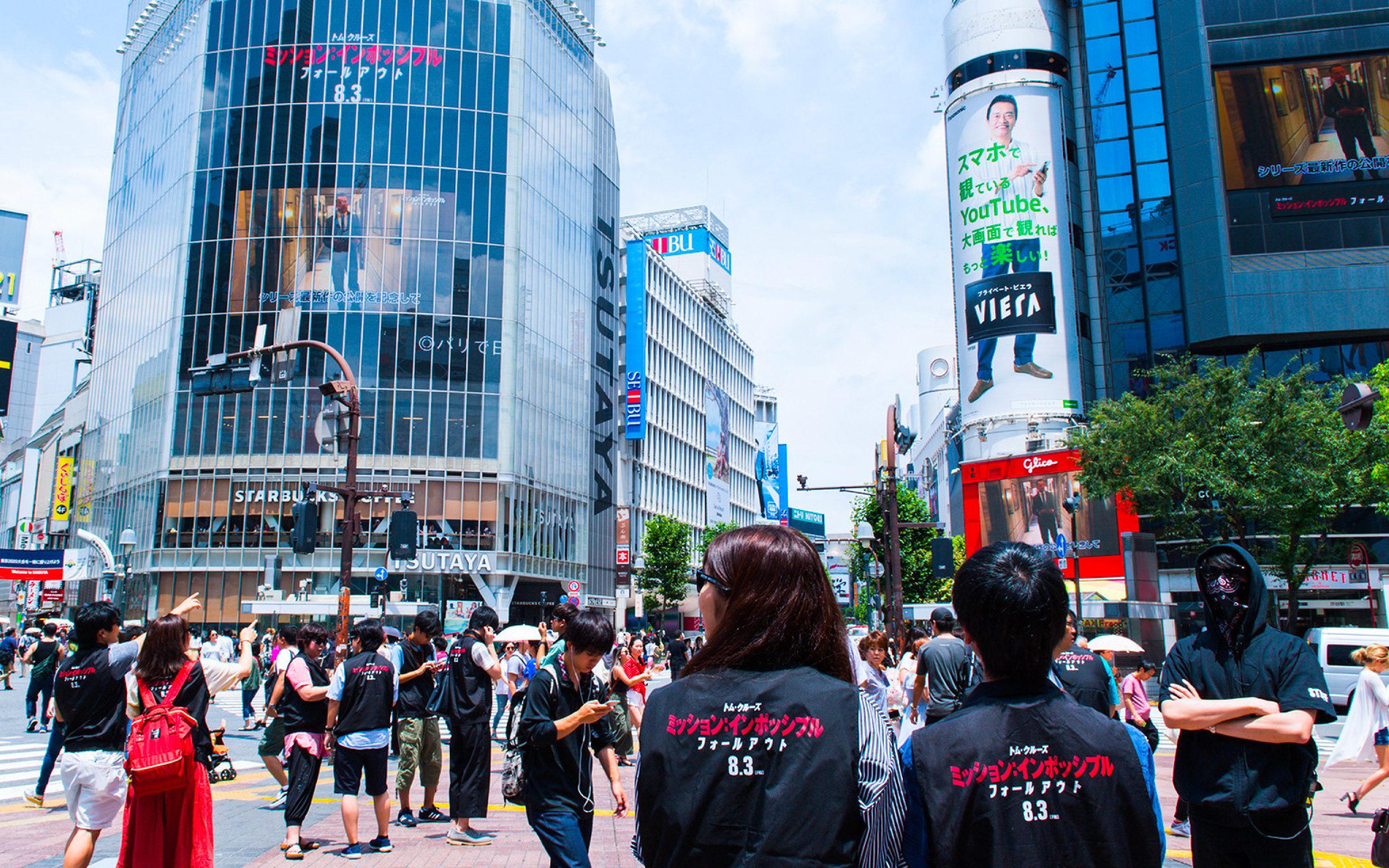 渋谷フォールアウト