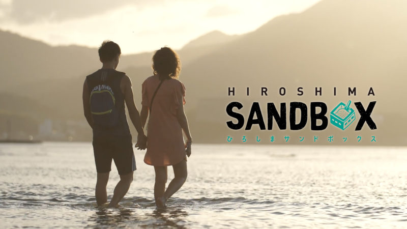 HIROSHIMA SANDBOX