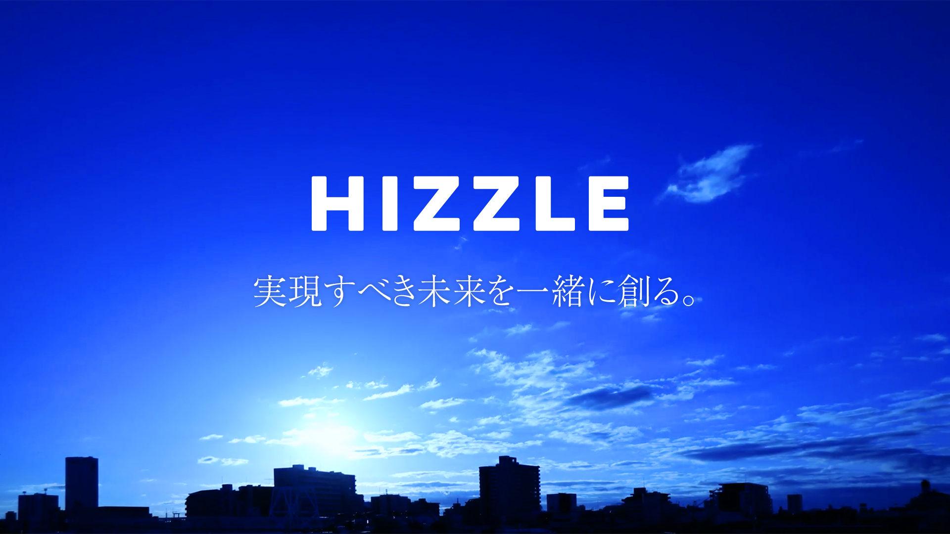HIZZLE Corporate Branding