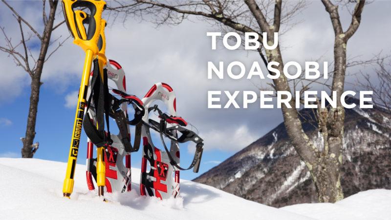 TOBU NOASOBI EXPERIENCE
