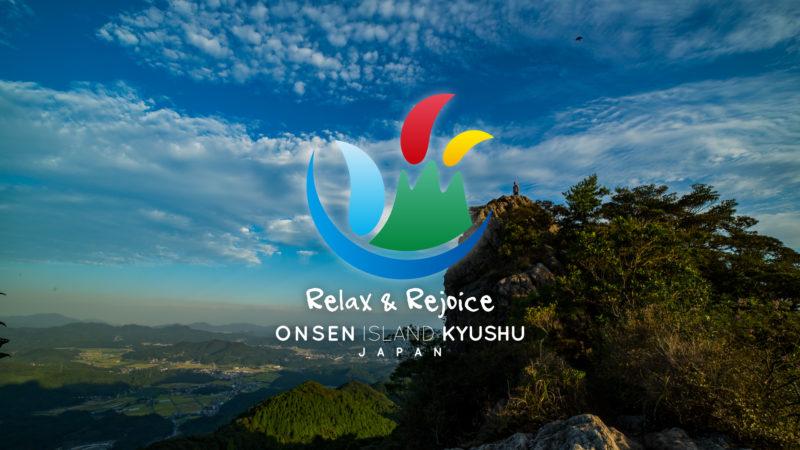 Kyushu Onsen Island