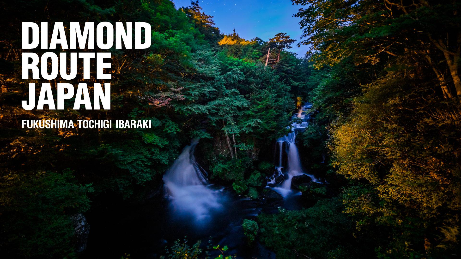 Diamond Route Japan