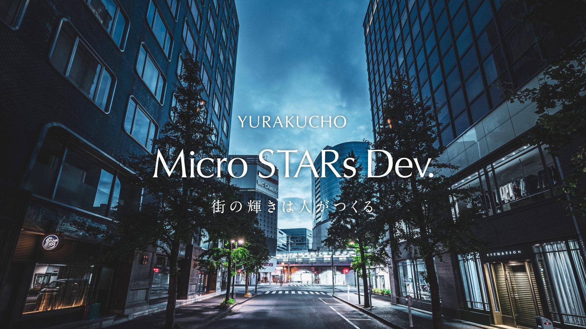 Micro STARs Dev.