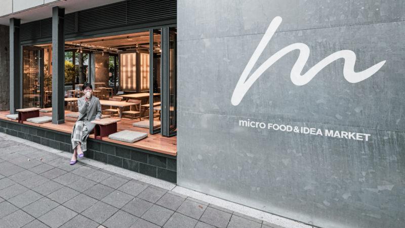micro FOOD&IDEA market