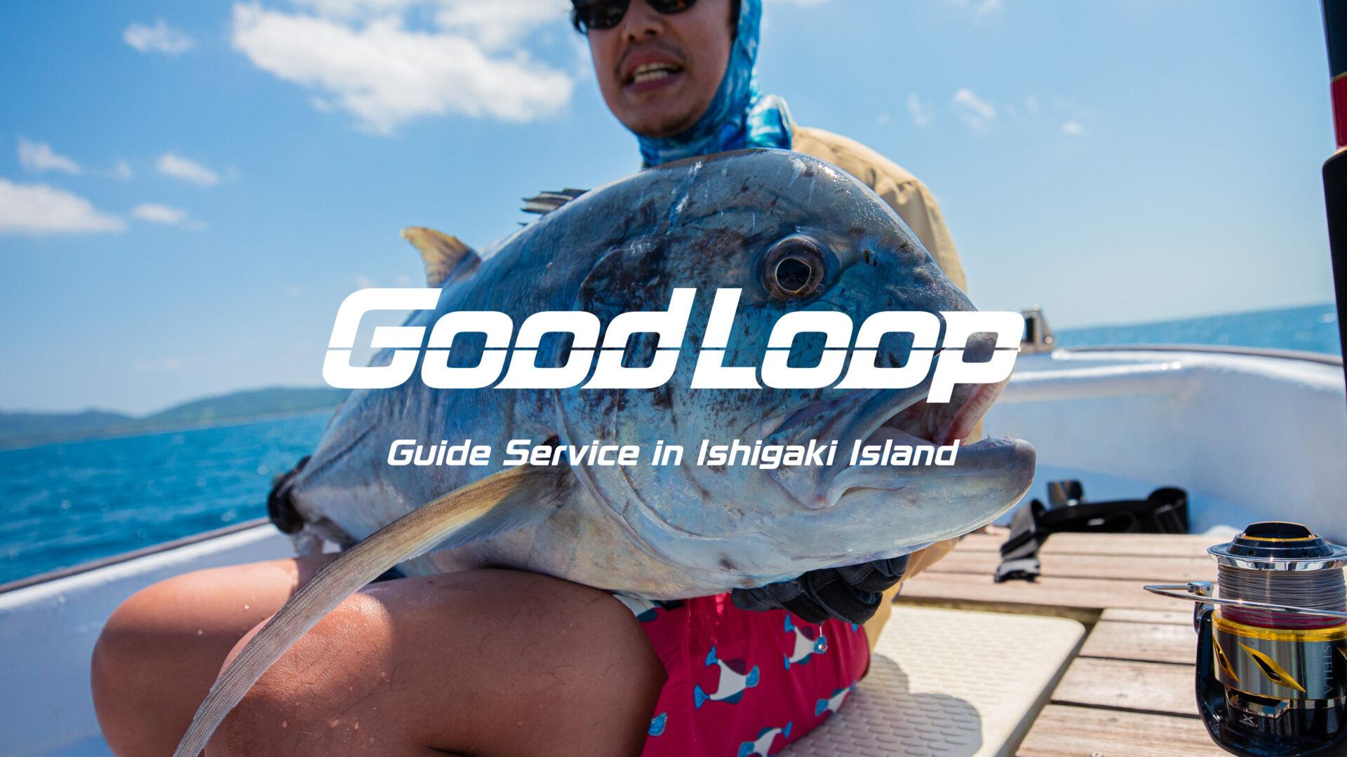 Goodloop Ishigaki